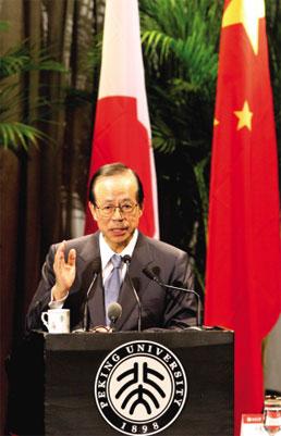 昨天,福田康夫在北京大学演讲。 新华社记者 庞兴雷 摄