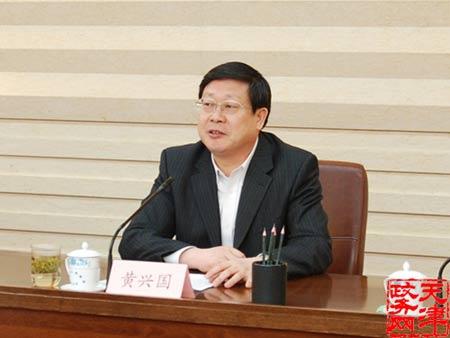 资料图片:天津市代理市长 黄兴国