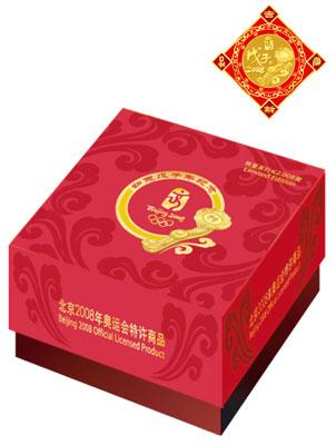 08元旦奥运特许商品新品 2008如意纪念章(图)