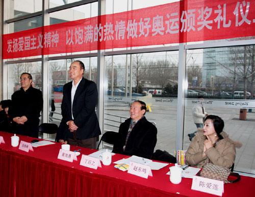 北京奥组委副主席兼秘书长王伟讲话 曹晖摄