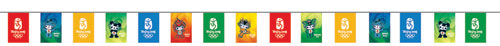 图文:08元旦奥运特许商品新品 大型景观串旗
