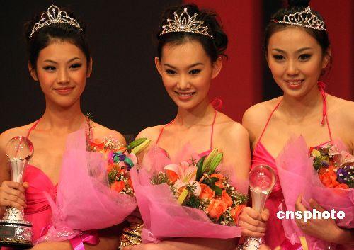 图文:2007中国内衣模特大赛总决赛三甲出炉
