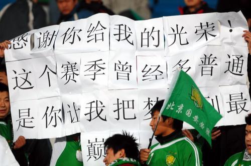 北京重回95盛况