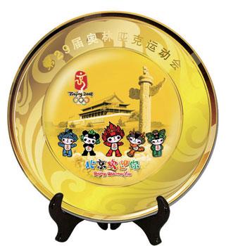 图文:08奥运年新品 北京欢迎你装饰盘(天安门)
