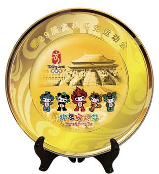 图文:08奥运年新品 北京欢迎你装饰盘(故宫)