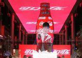 图文:可口可乐新年倒数 刘翔与你干杯可乐