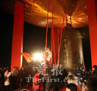 2007年12月31日,嘉宾在中华世纪坛现场敲响2008年钟声。 新华社/供图