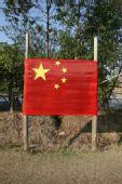 图文:[国足]国家集体宣誓 国旗敲响警钟