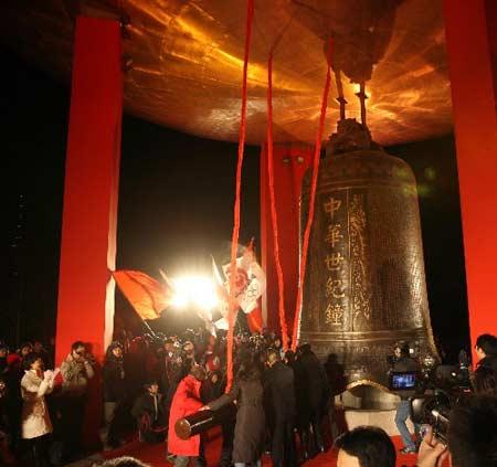 """12月31日,嘉宾在现场敲响2008年钟声。当日,""""喜迎奥运 祝福北京""""迎接2008奥运年大型主题活动在北京中华世纪坛举行。 新华社记者 孟永民 摄"""