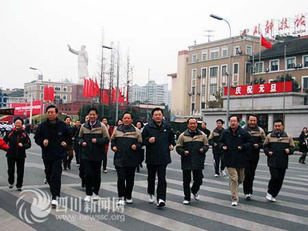 省市领导带领成都市民跑进奥运年