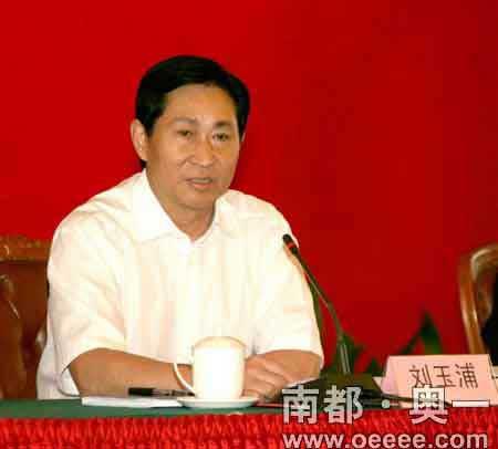 刘玉浦被任命为深圳市委书记