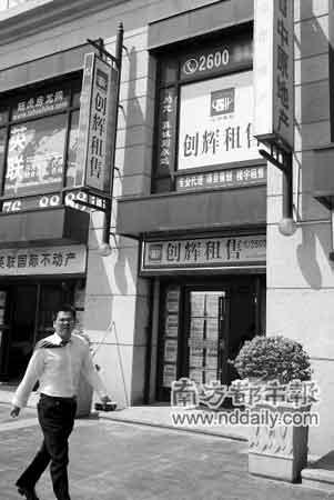 由品牌中介公司对独立经纪人进行大规模推广在深圳尚属首次。本报记者黄集昊摄