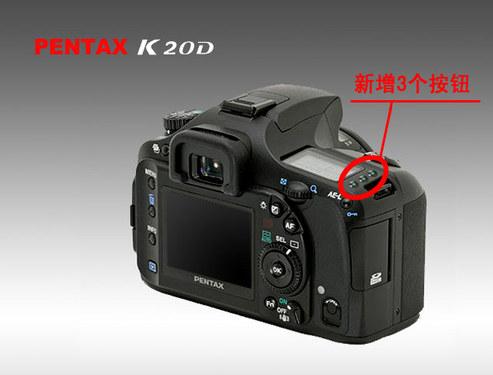 1400万像素实时取景 宾得K20D假想图曝光
