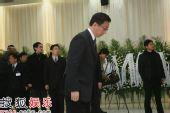 孙道临追悼会 上海市市长韩正到场送别