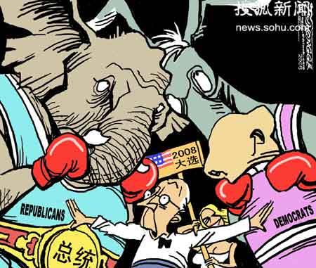 漫画《大战将开》供搜狐独家使用,请勿转载。作者:傅红革