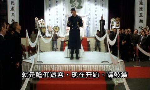 葬礼揸fit人_葬礼揸fit人黄榕 葬礼揸fit人图解 葬礼楂fit人(3) - 赛美图片网