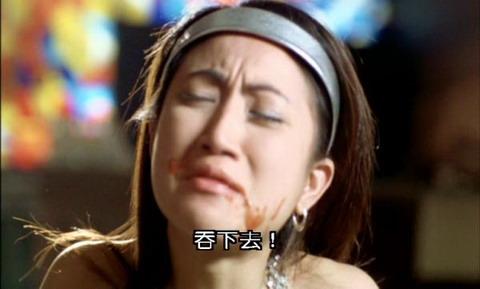 葬礼揸fit人_《葬礼揸Fit人》DVD碟报及香港、内地版区别-搜狐娱乐
