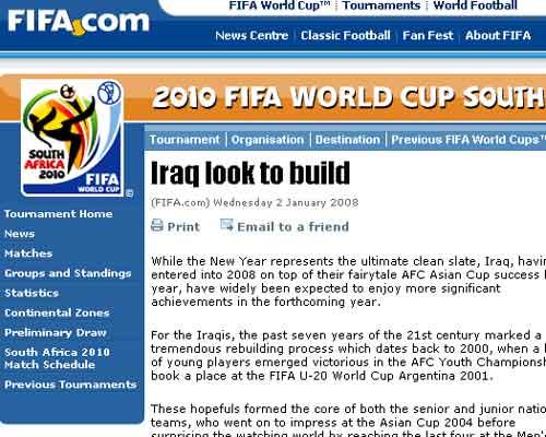 FIFA官网截屏