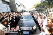 图:孙道临追悼会 灵车缓缓驶出