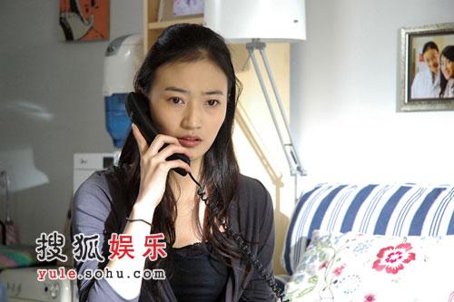 《道德底线》精彩剧照-- 阎娜饰蓝玲玲