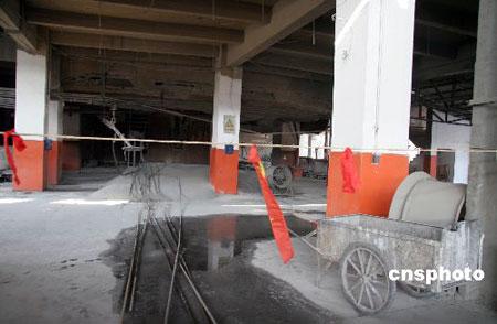 皖维集团电石车间已停产整顿。 中新社发 李远波 摄