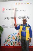 图文:阿赫瓦里中国行圆满结束 举起奥运火炬