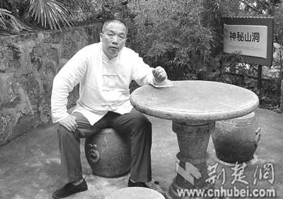 """华科大""""农民教授""""博客红透网络"""