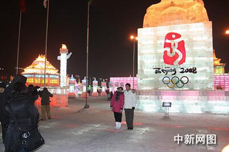 第九届哈尔滨冰雪大世界开园