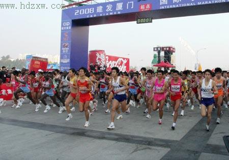 3万人开跑