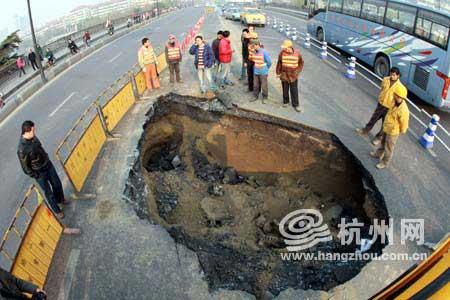 杭州艮山桥局部塌陷 前年也曾发生坍塌事故(图) - mdshnx - 梦多心法