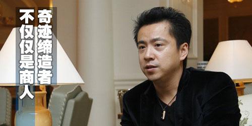 娱乐大人物创刊号·王中磊:野心勃勃的影业大亨