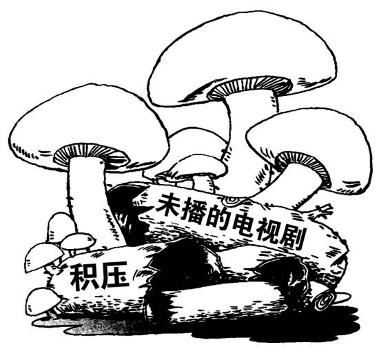 动漫 简笔画 卡通 漫画 手绘 头像 线稿 550_506