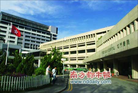 事发香港屯门医院。TC供图