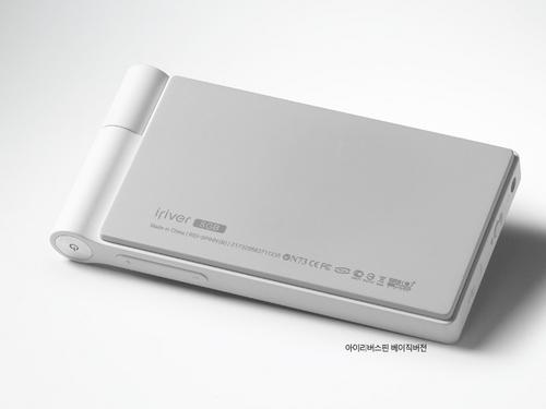 iriver CES 2008推出Spinn Wing和Unit2