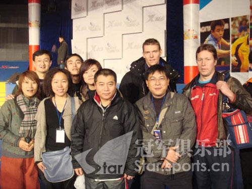 王涛、老瓦、卡尔松等与工作人员