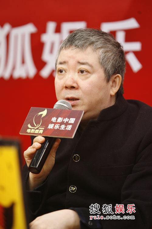 搜狐娱乐2008电影盛典 盛典评委会主席文隽4