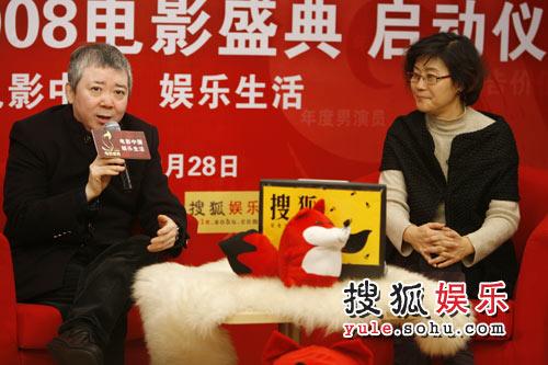 搜狐娱乐2008电影盛典 盛典评委会主席文隽、李少红3
