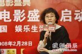 搜狐娱乐2008电影盛典 盛典评委会主席李少红