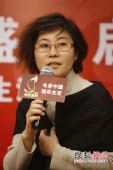 搜狐娱乐2008电影盛典 盛典评委会主席李少红1