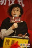 搜狐娱乐2008电影盛典 盛典评委会主席李少红4