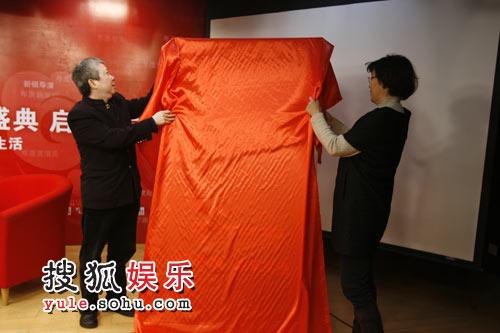 搜狐娱乐2008电影盛典- 盛典评委会主席文隽李少红