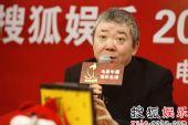 搜狐娱乐2008电影盛典评委会主席文隽回答提问