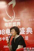 搜狐娱乐08电影盛典评委会主席李少红回答提问