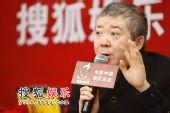 图:搜狐娱乐2008电影盛典 原香港金像奖主席