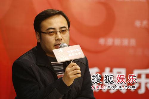 图:搜狐娱乐2008电影盛典 评论部主编魏君子