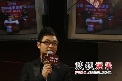 图:搜狐娱乐2008电影盛典 搜狐电影盛典主持人