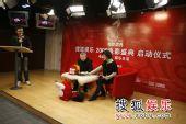 图:搜狐娱乐2008电影盛典 搜狐电影盛典现场