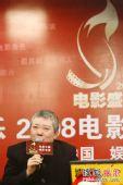 图:搜狐娱乐2008电影盛典 文隽回答媒体提问