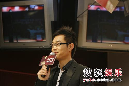 图:搜狐娱乐2008电影盛典 电影盛典主持人