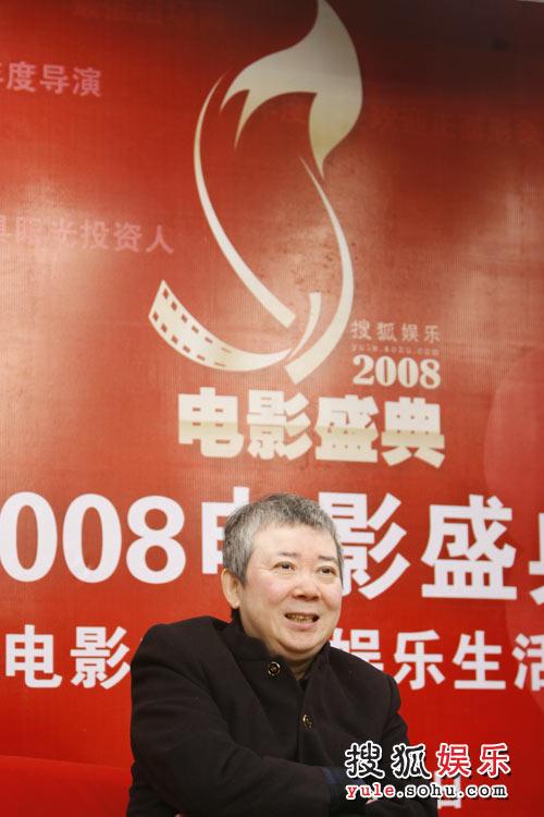 图:搜狐娱乐2008电影盛典 评委会主席文隽